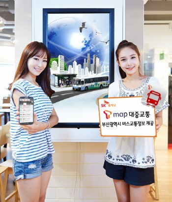 SK플래닛 T맵 부산시내 버스교통정보 실시간 제공