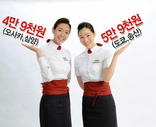 이스타항공 일본·중국 동계스케줄 특가 선보여