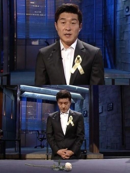 '그것이 알고 싶다' 세월호 침몰 편 재방송 편성, 시간은?