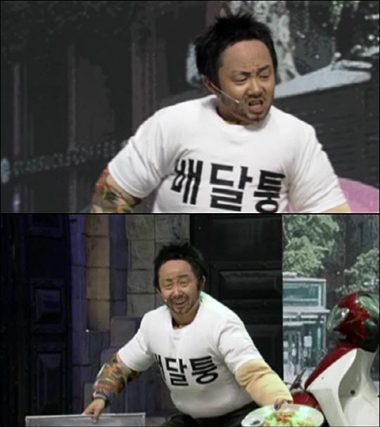 '코빅' 박나래, 이번엔 '아트박스 사장님' 마동석 변신 웃음폭발