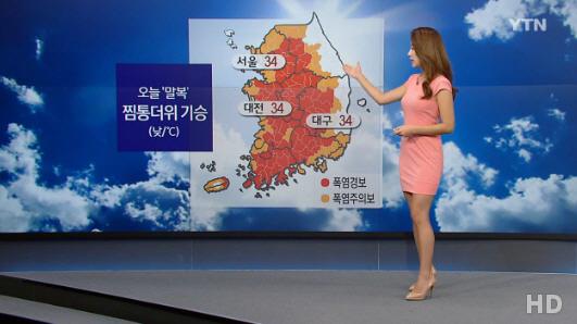 [오늘 날씨] 말복에도 찜통더위 계속…7호 태풍 찬투 북상 중
