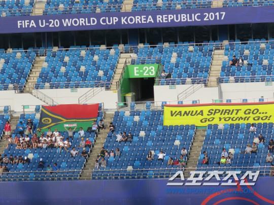 SOUTH KOREA - 2017 FIFA U-20 World Cup (05 20~06 11) - Page 4