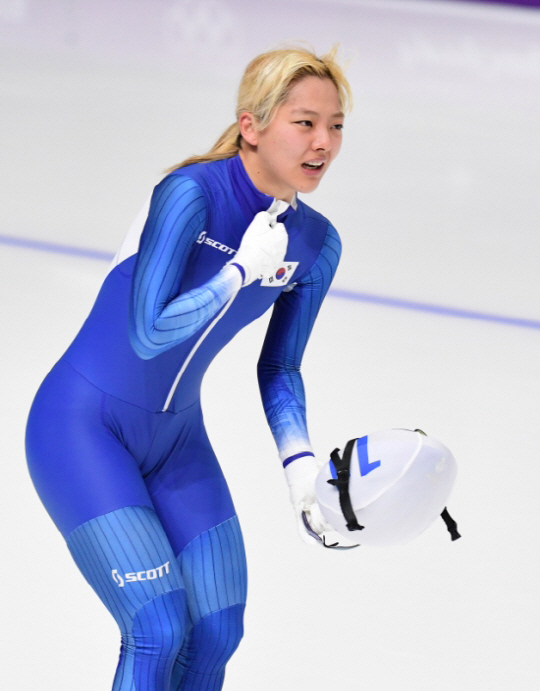 김보름 폭로
