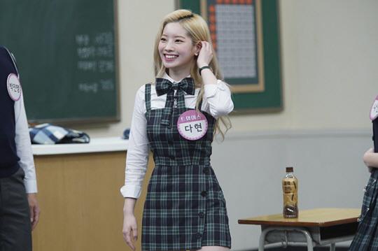 """""""진영아!""""…'아는형님' 트와이스 다현, 박진영에 '반말+분노'"""
