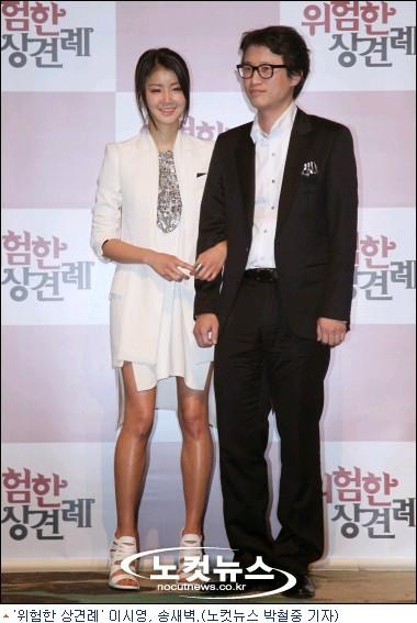"""'위험한 상견례' 이시영, """"애교가 너무 없어서 고민"""""""
