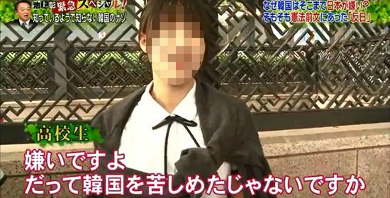芸能一般 日中韓(寒流) [転載禁止]©2ch.net YouTube動画>27本 ->画像>77枚