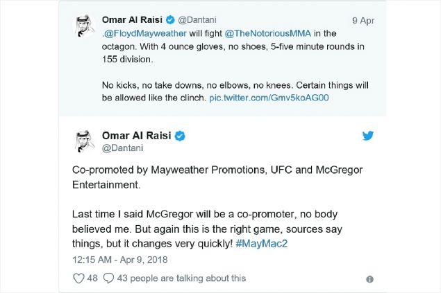포브스 메이웨더 VS 맥그리거 2차전 UFC서 치른다