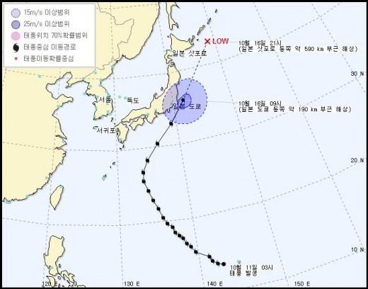 태풍 위파 일본 관동지방 접근…원전 오염수 유출 우려