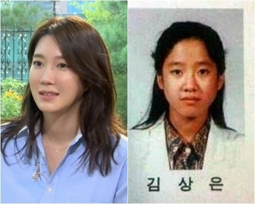 """'힐링캠프' 이지아 """"송창의 동창 맞다"""" 나이-본명은?"""