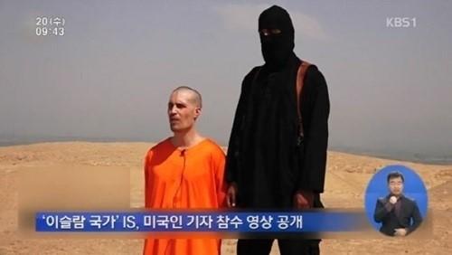 미국인 기자 참수 소식에 전세계 충격…이라크 반군 IS, 미국 기자 1명 추가 살해 예고