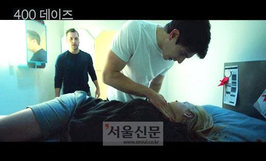 SF 스릴러 영화 '400 데이즈' 예고편