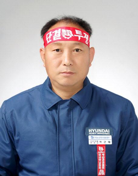 현대중공업 노동조합 다시 강성노선…박근태, 새 노조위원장에