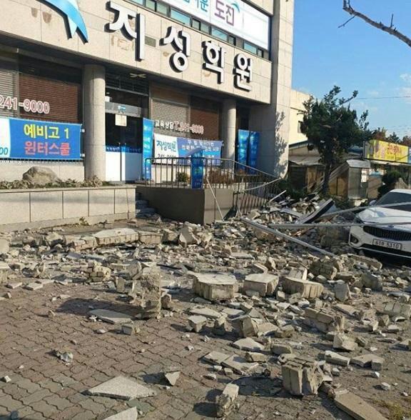 지진 전국 흔들었다…경남, 대구 전역에 강한 진동, 통신장애 속출