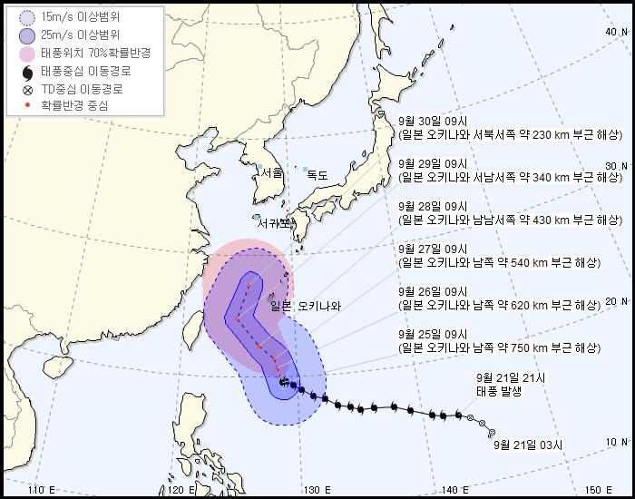 매우 강한 태풍 '짜미', 주말쯤 일본행 또는 한국 결정될듯