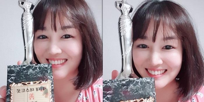 """'미스트롯' 善 정미애 소감 """"인생 통틀어 가장 큰 행운"""""""