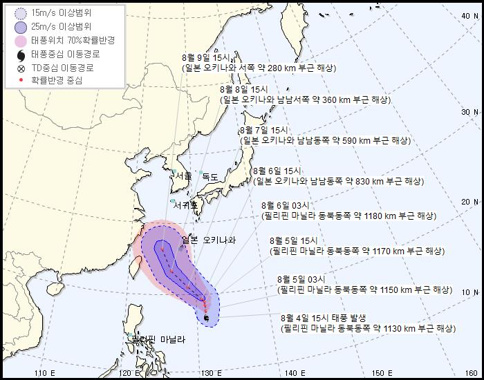 제9호 태풍 '레끼마'도 발생…한반도 영향 여부는 미지수