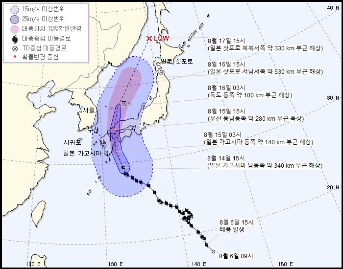 '일본 관통' 10호 태풍 크로사, 우리나라 영향도 예상보다 클 듯
