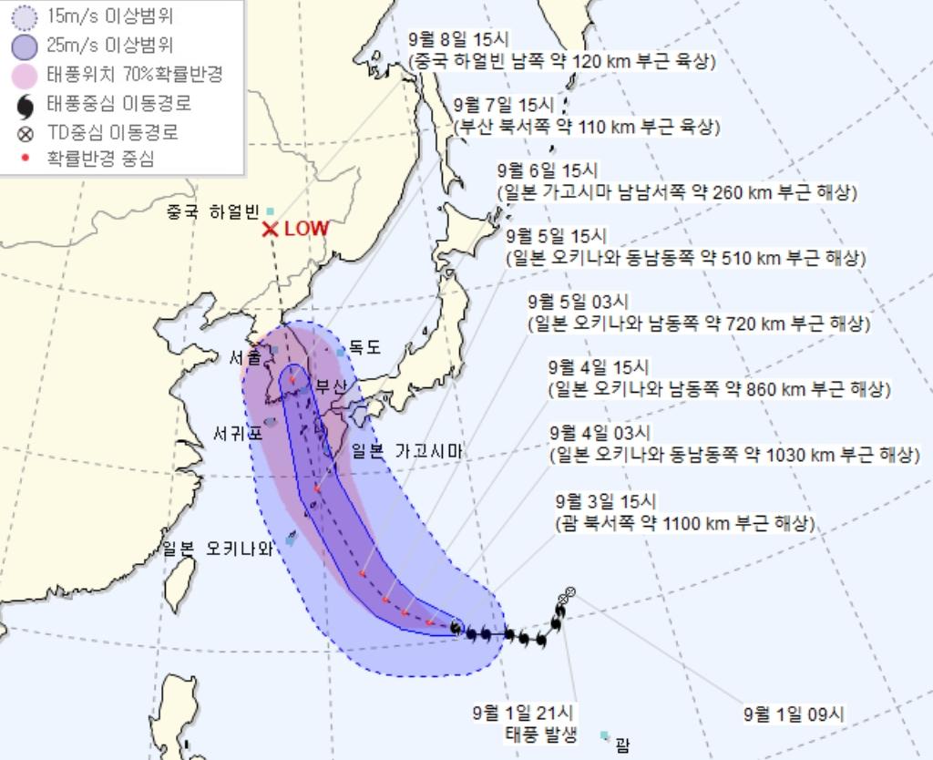 '매미'보다 세다…초속 53m '하이선' 7일 한반도 중앙 상륙(종합)
