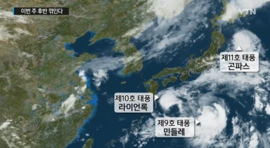 일본 수도권 태풍 비상…폭우·강풍에 항공편 결항 속출