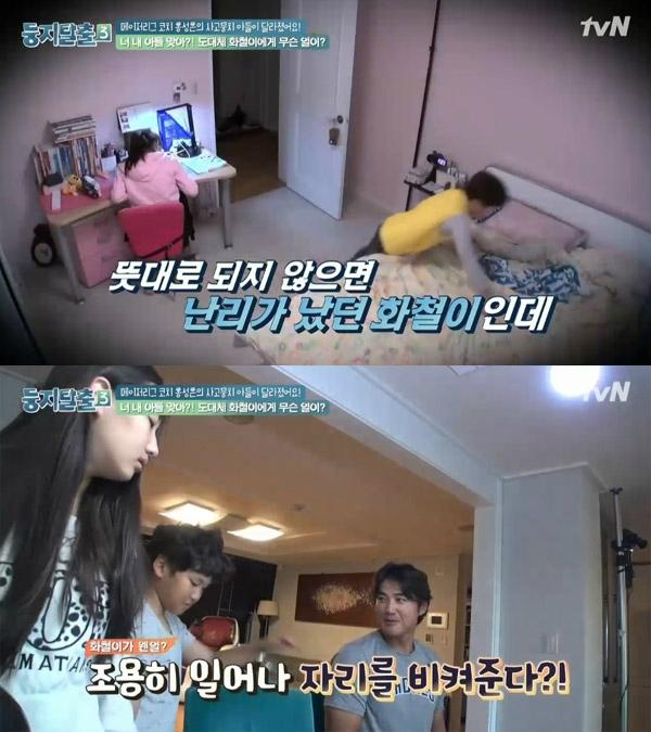 '둥지탈출3' 홍성흔, 아들 홍화철 '아빠바라기'로 변신…딸 홍화리 '아빠 영어선생님'