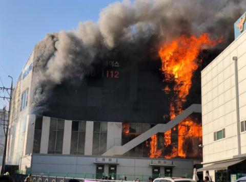 은평구 화재, 서울서부경찰서 옆 모델하우스 큰불