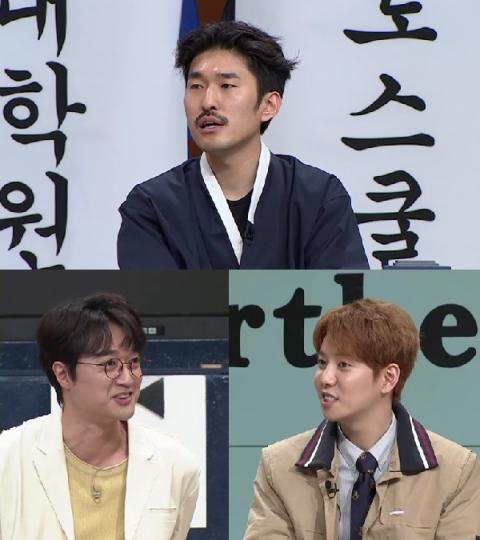 '문제적남자' 전범선, 아이비리그 우등생 클럽 '파이 베타 카파' 회원…
