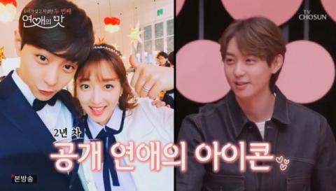 표예진♥현우, '연애의 맛 시즌2' 시작 알린 사랑꾼…나이 차이는?
