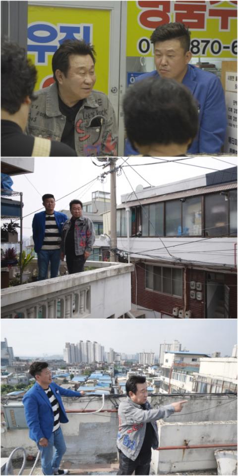 '이사야사' 임하룡, 눈물의 이사 여정… 성수동→ 청파동→ 공덕동→ 목동(with 홍록기)