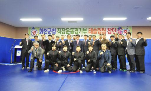 화천군청 레슬링팀 5년만에 재창단