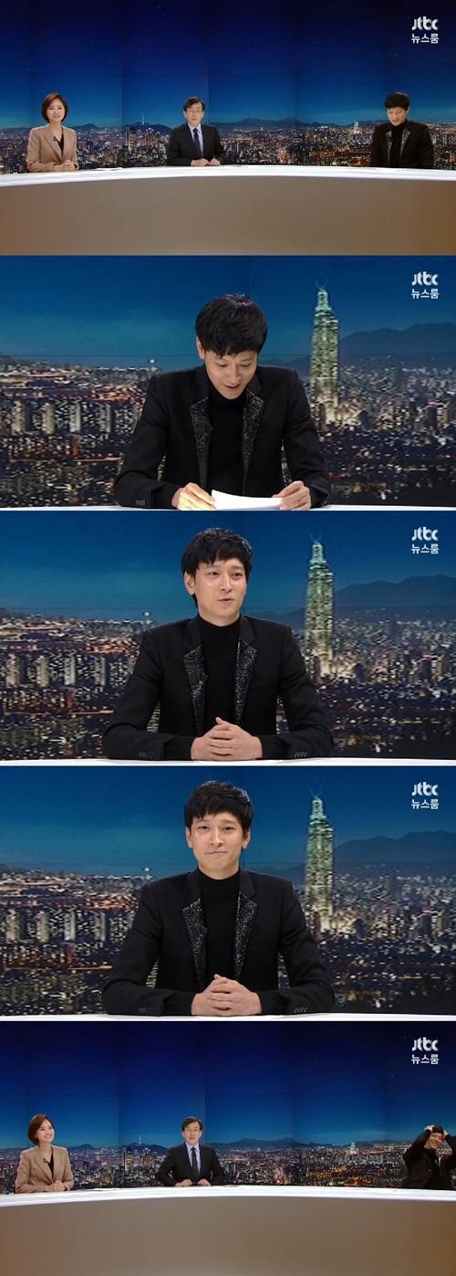 '뉴스룸' 강동원, 깜짝 '일기예보' 11년 만의 TV 출연…귀여운 깜짝 재등장