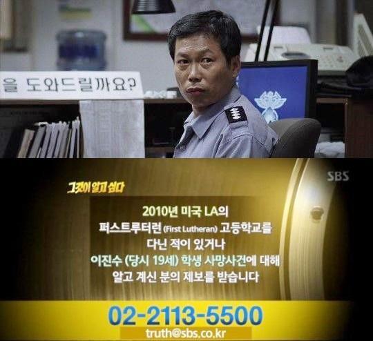 '그것이 알고싶다' 배우 이상희 子 사망사건 재조명! 가해자, 정당방위냐 폭행이냐