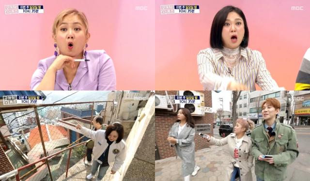 MBC '구해줘 홈즈' 첫 방송 전에 미리 본다! 'MBC PICK X구해줘 홈즈' 오늘(30일) 밤 8시50분 전격편성