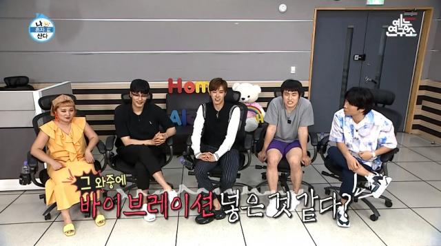 나혼자산다 재방송 29일 몇시에 하나?…본방 놓쳤다면 MBC·MBC 드라마넷·MBC every1