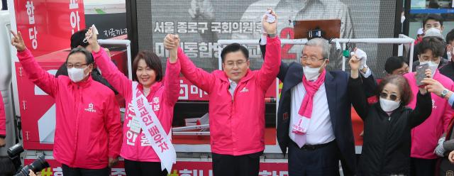 """황교안 부인 공천 관련 금품수수? """"사실무근 명예훼손 고소"""""""