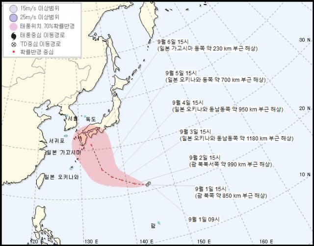 19호 열대저압부→10호 태풍 하이선 격상 기준은?