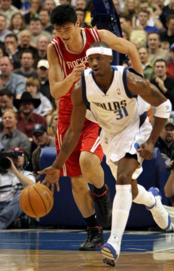USA NBA ROCKETS - MAVERICKS - 포토뉴스