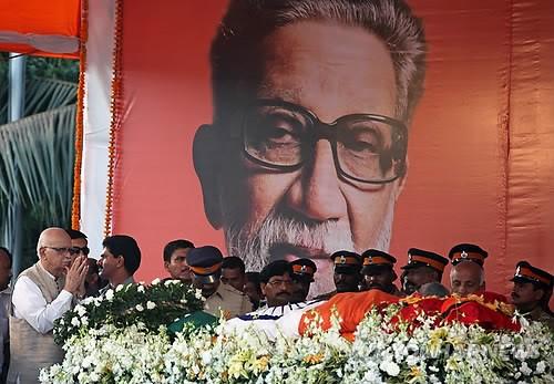 INDIA POLITICS FUNERAL - 포토뉴스