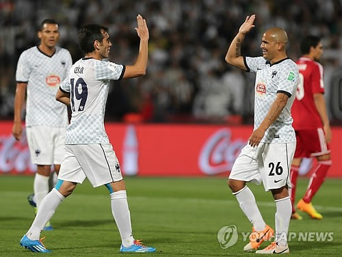 MOROCCO SOCCER FIFA CLUB WORLD CUP - 포토뉴스