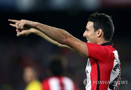 SPAIN SOCCER SUPER CUP - 포토뉴스