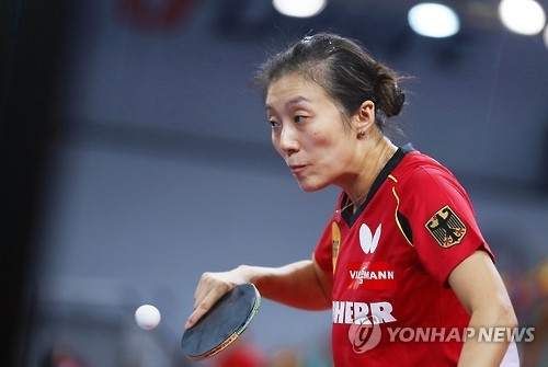 RUSSIA TABLE TENNIS EUROPEAN CHAMPIONSHIPS - 포토뉴스