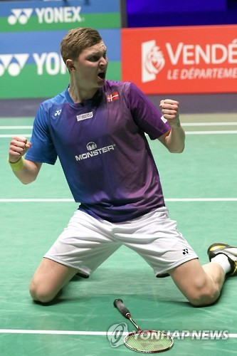 FRANCE BADMINTON EUROPEAN CHAMPIONSHIPS - 포토뉴스