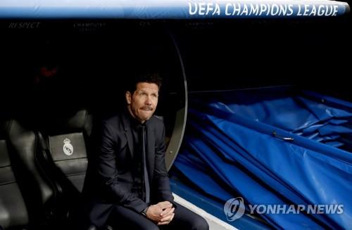 SPAIN SOCCER UEFA CHAMPIONS LEAGUE - 포토뉴스