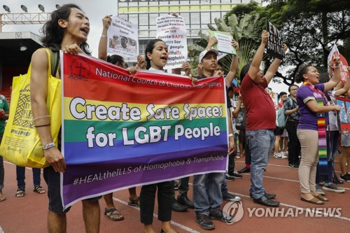 PHILIPPINES LGBT MARCH - 포토뉴스