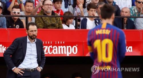 l fc barcelona