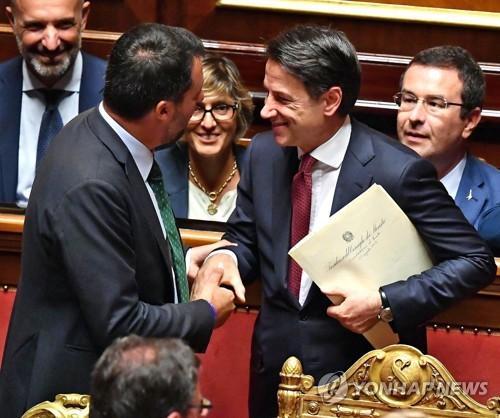 ITALY POLITICS SENATE - 포토뉴스