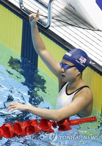 PHILIPPINES SEA GAMES 2019 - 포토뉴스