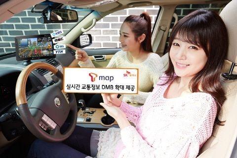 SK플래닛, T맵 실시간 교통정보 DMB로 확대