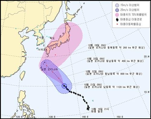 [취재파일] 27호·28호 태풍, 日으로 북상…심상찮은 바다
