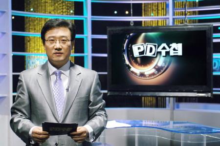 'PD수첩', 백남준 제자 P교수 사기의혹 제기