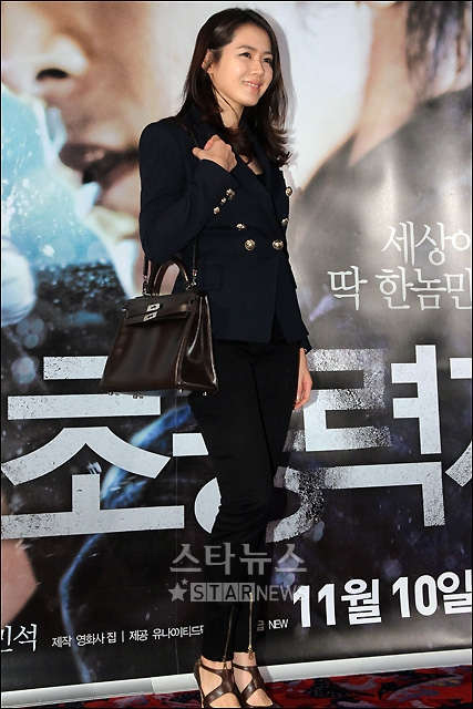 [★포토]손예진 '아름다운 초승달 미소'